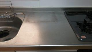 ステンレスキッチンカウンターの焦げ汚れを研磨して再生
