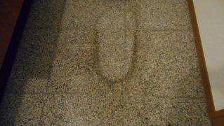 トイレ便器撤去後の御影石シミ抜き