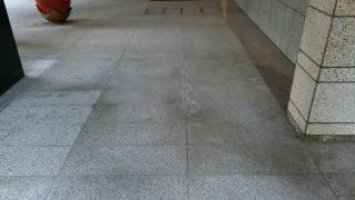 歩行土砂汚れのエントランス花崗岩を特殊洗浄して再生する